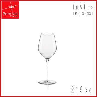 ワイングラス インアルト トレセンシ ステムXS 6個セット ボルミオリロッコ (3000-1830)