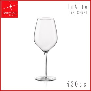 ワイングラス インアルト トレセンシ ステムM 6個セット ボルミオリロッコ (3000-1832)