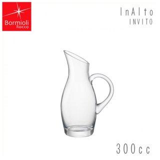 カラフェ インアルト インバイトカラフェハンドル 0.25L  ボルミオリロッコ (3000-1861)