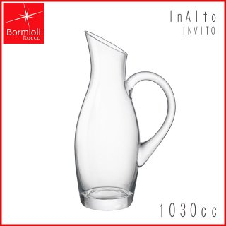 inAlto/インアルト INVITO(インバイト)カラフェ ハンドル 1030ml (3000-1863)