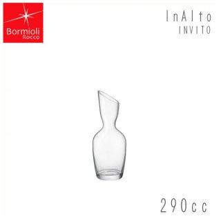inAlto/インアルト INVITO(インバイト)カラフェ 290ml (3000-1864)