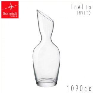 カラフェ インアルト インバイトカラフェ 1L  ボルミオリロッコ (3000-1866)