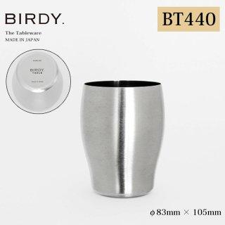 BIRDY ブレンディング タンブラー (BT440)