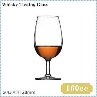 ウイスキー テイスティング 6個セット 160ml (08-GJ155SO)