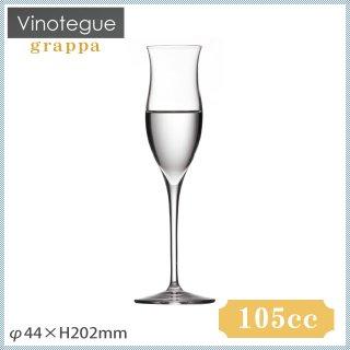 ヴィノテク グラッパ 6個セット 105ml (08-GB030SC)