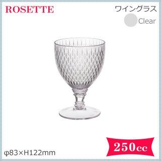 ROSETTE ロゼット ワイングラス(クリア) 6個セット 250ml (08-GJ825CL)