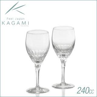 カガミクリスタル ペア白ワイングラス <エクラン> 240cc (KWP249-2533)