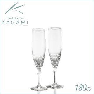 カガミクリスタル ペアシャンパングラス<エクラン> 180cc (KWP250-2533)