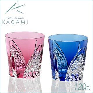 カガミクリスタル 江戸切子 ペア冷酒杯<折鶴> 120cc (TPS481-2782-AB)