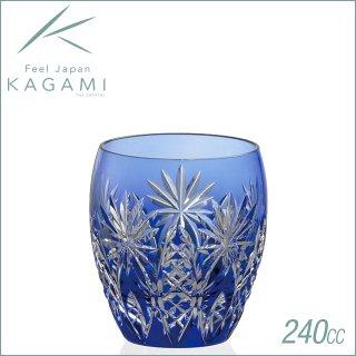 カガミクリスタル 江戸切子 ロックグラス<矢来重に星紋> 240cc (T727-2668-CCB)