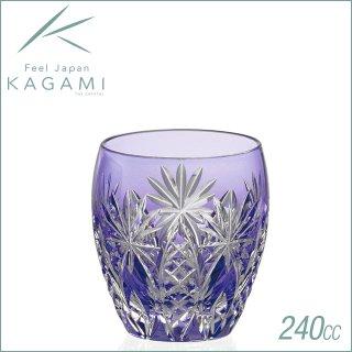 カガミクリスタル 江戸切子 ロックグラス<矢来重に星紋> 240cc (T727-2668-CMP)