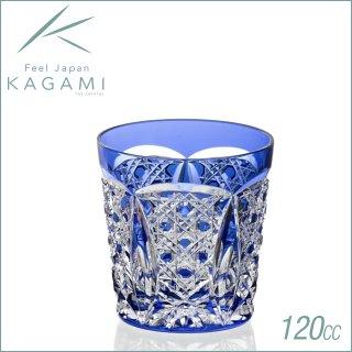 カガミクリスタル 江戸切子 伝統工芸士・木村秋男デザイン 冷酒杯 青 120cc (T481-1917-CCB)