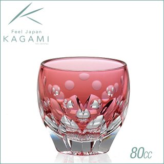 カガミクリスタル 江戸切子 伝統工芸士・鍋谷聰 作 冷酒杯<桜> (T535-2683-CAU)