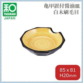 亀甲箸置付醤油皿 白木刷毛目 5枚セット (3-703-27)