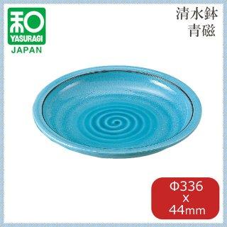 尺1 清水鉢 青磁  (3-990-26)