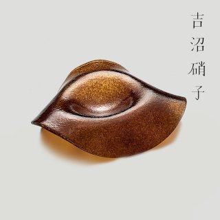 吉沼硝子 スタンドボール ブラウン (18-608BR)