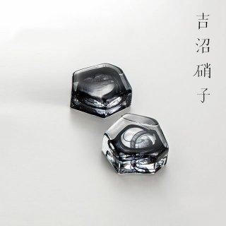 吉沼硝子 変形多角形アミューズ 黒 (YD1-AMKU)