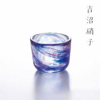 吉沼硝子 豆珍味-1 青 6個セット (18-525B)