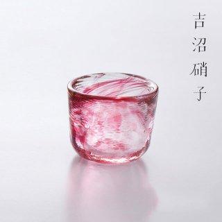 吉沼硝子 豆珍味-1 赤 6個セット (18-525R)