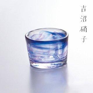 吉沼硝子 豆珍味-2 青 6個セット (18-526B)