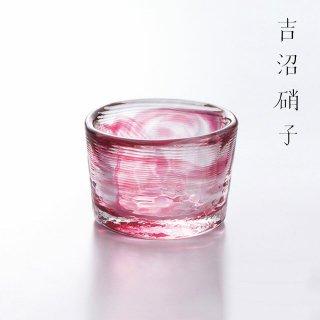 吉沼硝子 豆珍味-2 赤 6個セット (18-526R)