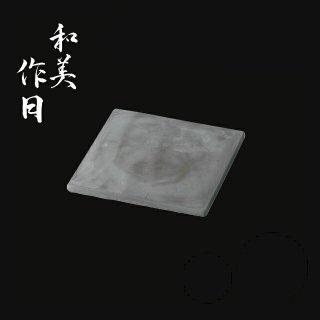 和美作日 Wabisabi コンクリートスクウェアプレート 200 (i2-002-02)
