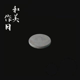 和美作日 Wabisabi コンクリートサークルプレート 104 (i2-002-04)