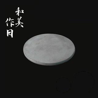 和美作日 Wabisabi コンクリートサークルプレート 200 (i2-002-05)