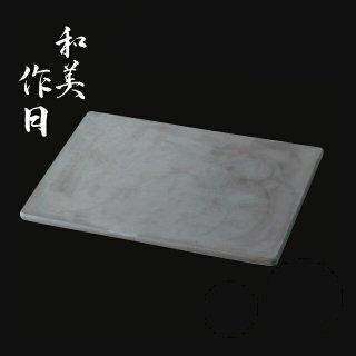 和美作日 Wabisabi コンクリートレクタングルプレート (i2-002-07)