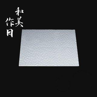 和美作日 Wabisabi 槌目スクウェアプレート 銀 (i2-003-02)