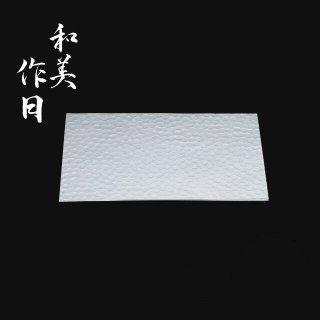 和美作日 Wabisabi 槌目レクタングルプレート 銀 (i2-004-02)