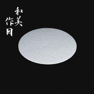 和美作日 Wabisabi 槌目サークルプレート 銀 (i2-004-06)
