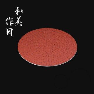 和美作日 Wabisabi 槌目サークルプレート 根来 (i2-004-07)