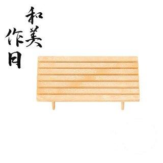 和美作日 Wabisabi 7寸長手深型千筋松花堂用目皿 5個セット (i2-078-03)