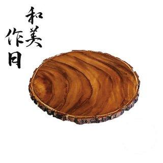 アカシア 丸マット 3個セット 和美作日 Wabisabi(3-499-01)