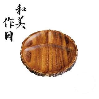 アカシア 丸ランチプレート 3個セット 和美作日 Wabisabi(3-499-02)