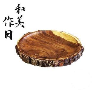 アカシア 丸トレー 大 3個セット 和美作日 Wabisabi(3-499-09)