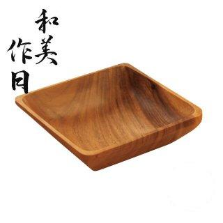 アカシア スクウェアボウル 大 和美作日 Wabisabi(3-500-05)