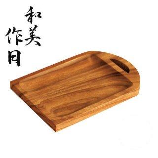アカシア 角カッティングボード 3個セット 和美作日 Wabisabi(3-500-06)