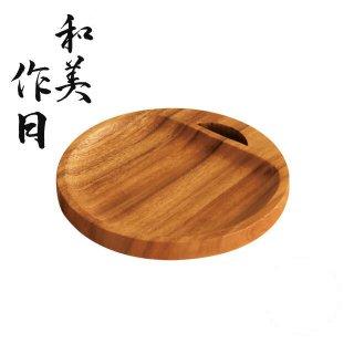 アカシア 丸カッティングボード 3個セット 和美作日 Wabisabi(3-500-07)