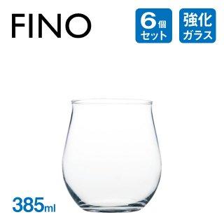 タンブラー 385ml 6個 フィーノ 東洋佐々木ガラス (B-21132CS)
