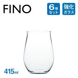 タンブラー 415ml 6個 フィーノ 東洋佐々木ガラス (B-21131CS)