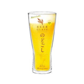 ビアグラス 3個セット 410ml のどごし 東洋佐々木ガラス (B-21145-JAN-P-3pc) ビヤーガラス 天開