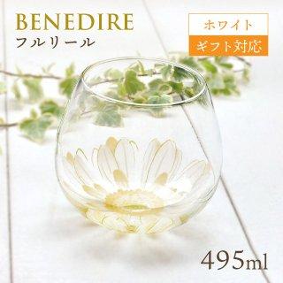 ゆらゆらグラス フルリール ホワイト BENEDIRE ベネディーレ 東洋佐々木ガラス(B-SW91-J392)