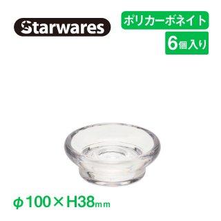ソープディッシュ バス用品 6個セット  Starwares (SW-809011)