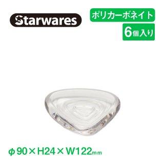 ソープディッシュ バス用品 6個セット  Starwares (SW-809013)