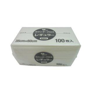カウンタークロス袋入 レギュラー ホワイト 100枚入 KT-026(427115)