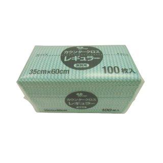 カウンタークロス袋入 レギュラー グリーン 100枚入 KT-024(427113)