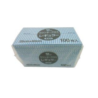カウンタークロス袋入 レギュラー ブルー 100枚入 KT-025(427114)
