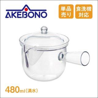 花茶急須 急須 花茶 曙産業 食洗器可 乾燥機可(SI-5010)